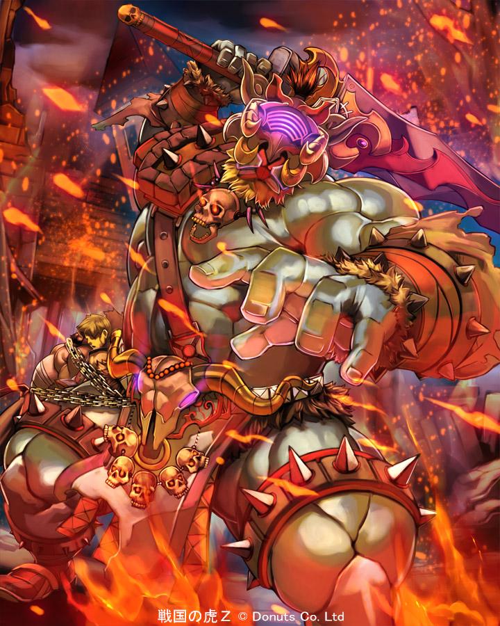 executioner by Itadori-syu