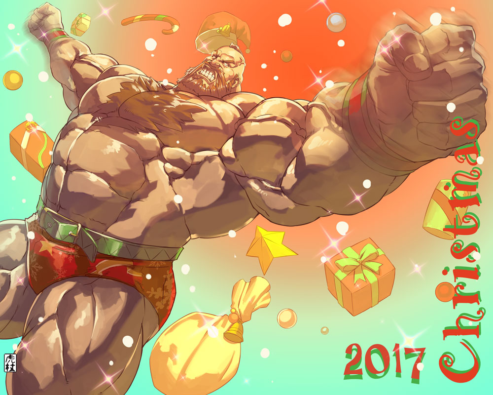 2017 Christmas by Itadori-syu