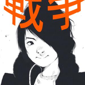 sharamsunstrum's Profile Picture