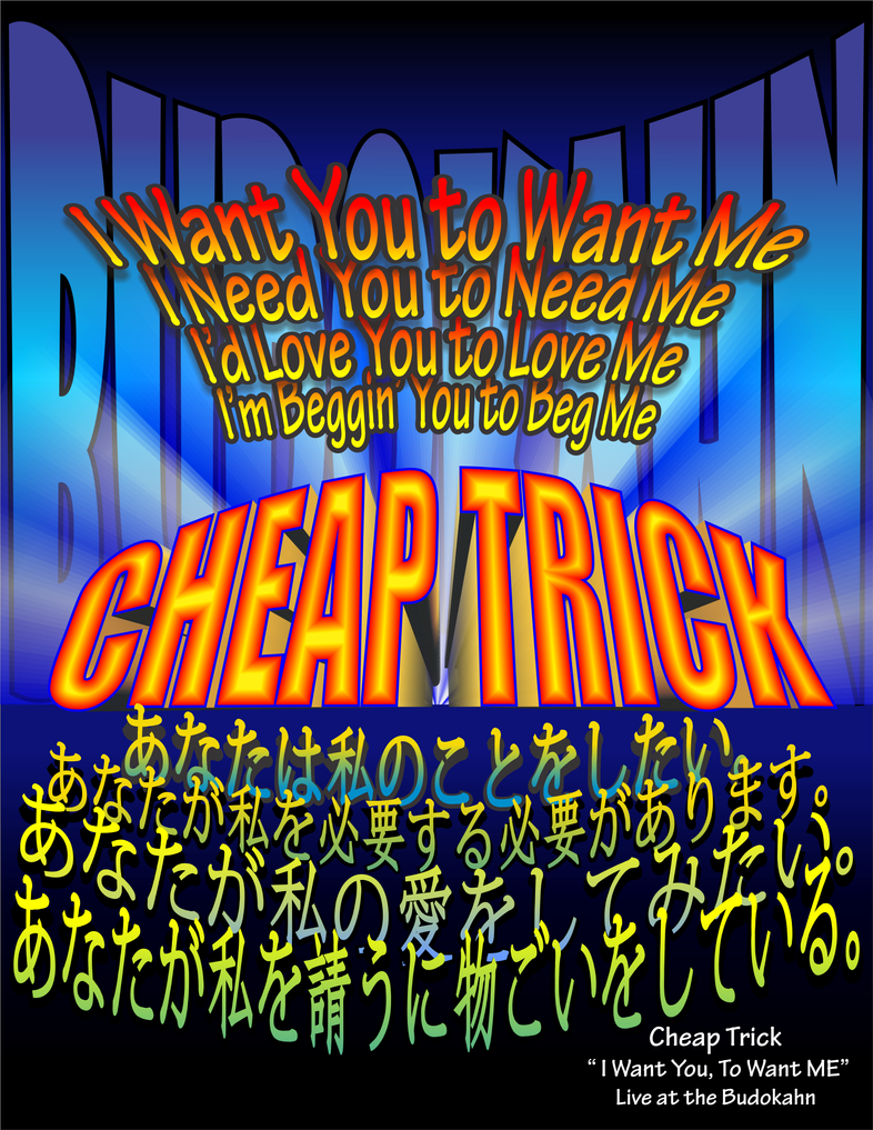 cheap trick poster by airman157 on deviantart