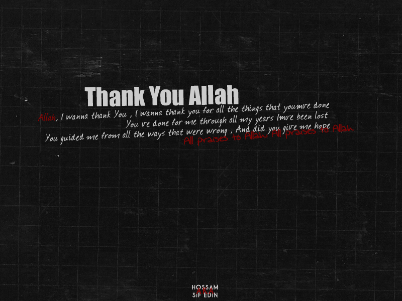 Thank You Allah by mh-GraPhiC