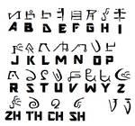 Middle Agori Alphabet