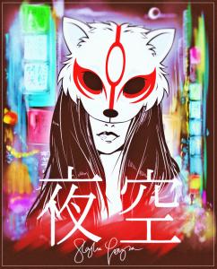 SkylarYozora's Profile Picture