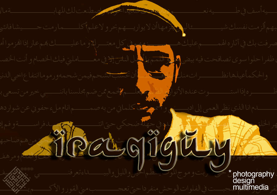 iraqiguy's Profile Picture