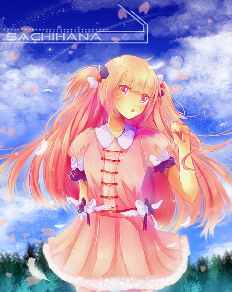 AT Piya by SachiHana