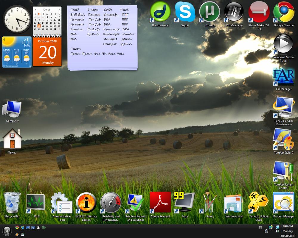 OCtober desktop by tonev
