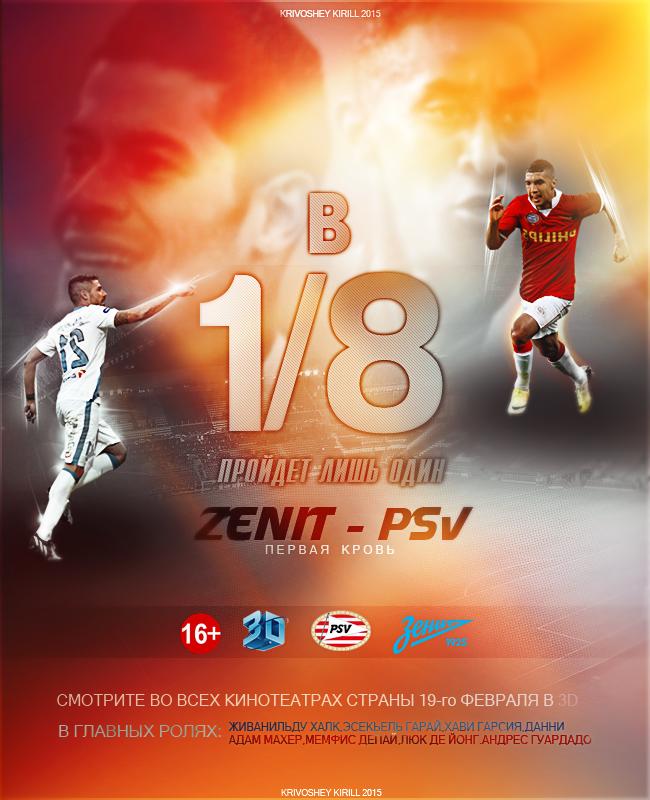 PSV vs Zenit by Krivoshey