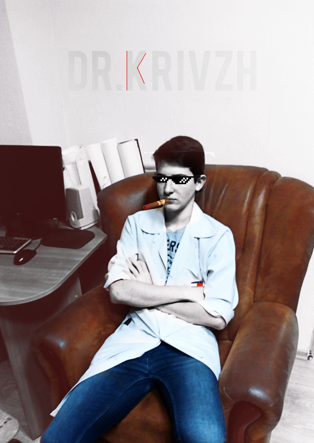 Fun by Krivoshey