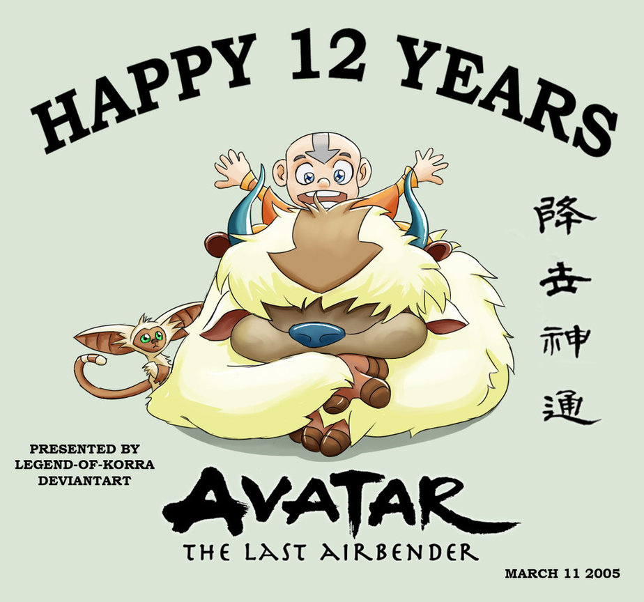 Avatar 12th Anniversary Celebration by FireNationPhoenix