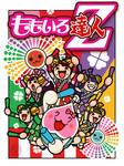 Momoiro Clover Z x Taiko no Tatsujin