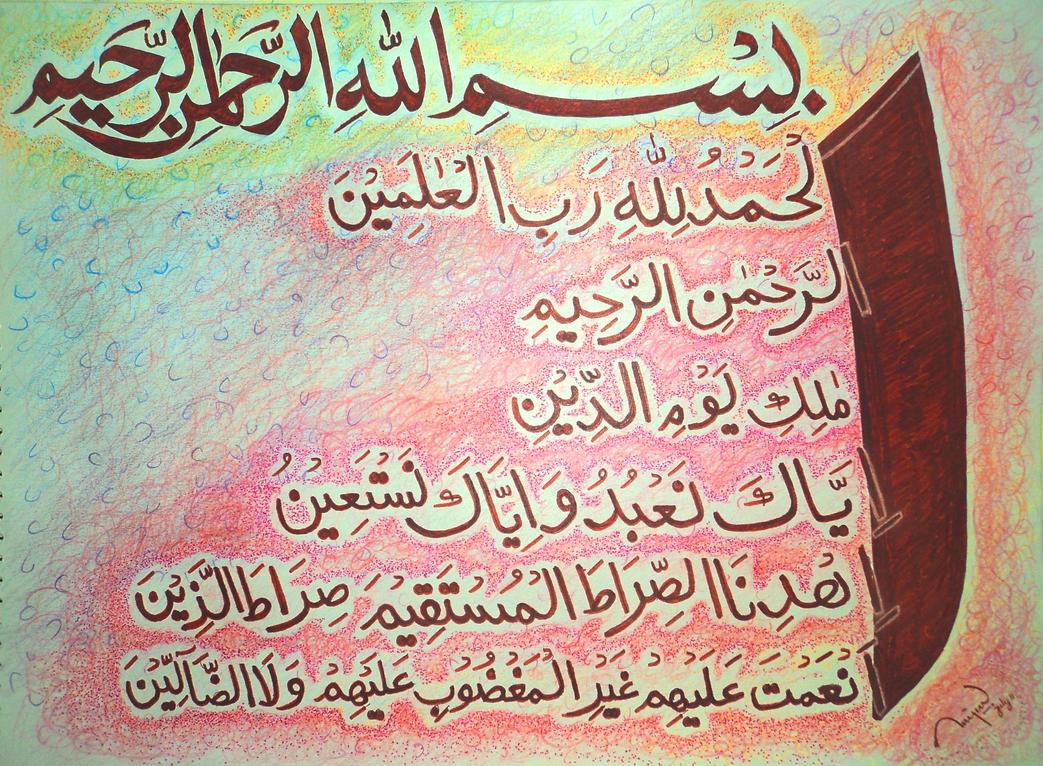 surah fatiha by digin d46uuvz - Islam Competition February 2015