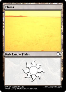 The Boundless Zone - Plains 3 (2)