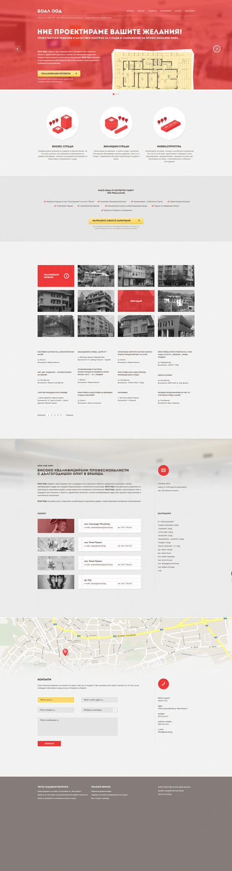 Studio Landing Page by magneticlab