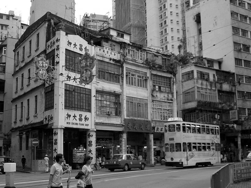 Old Hong Kong Buildings by calvinization on DeviantArt