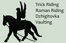 Class 64 Trick Riding + Vaulting: Valentines Feb by AccaliaRose