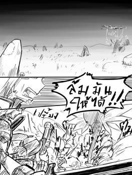 Revenge of Boss page1