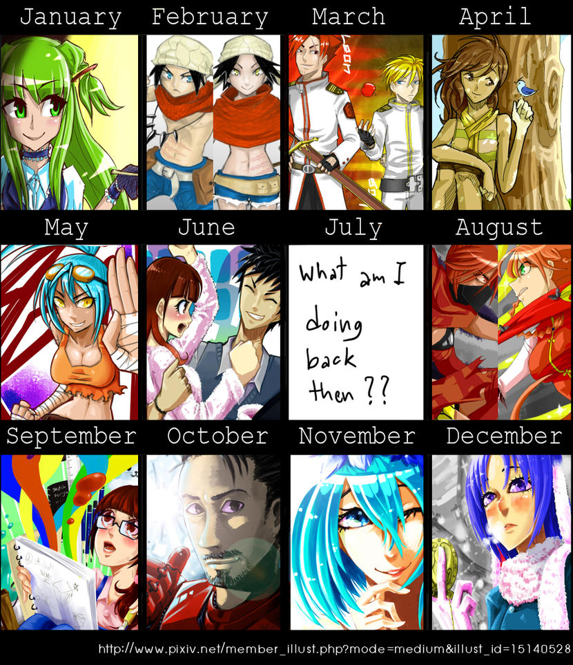 2012 GALLERY by ThanatosTan