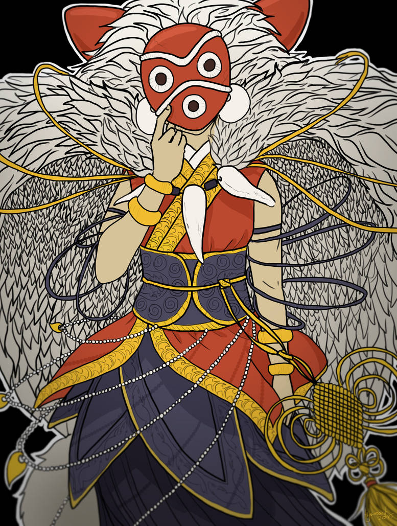 Princess of the Wolf Gods