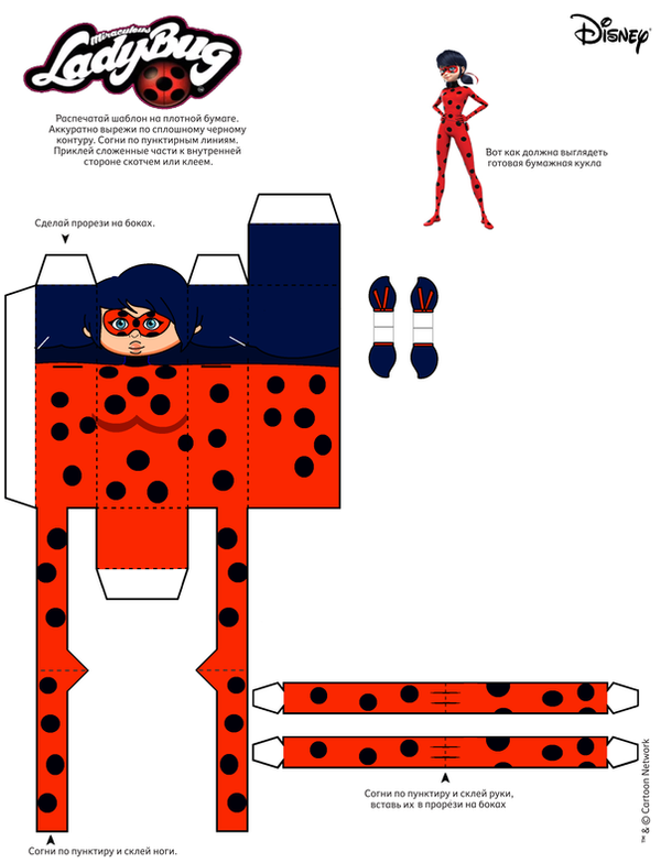 bug paper toys ladybug by jakethedog12345 on deviantart 1178