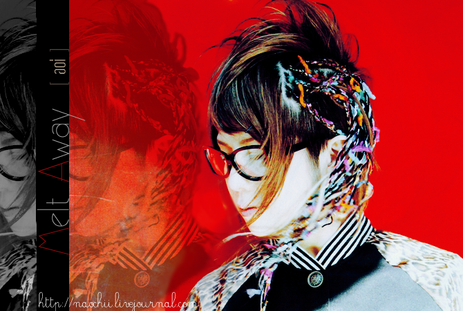 LiveJournal - AYABIE -彩冷える- translations