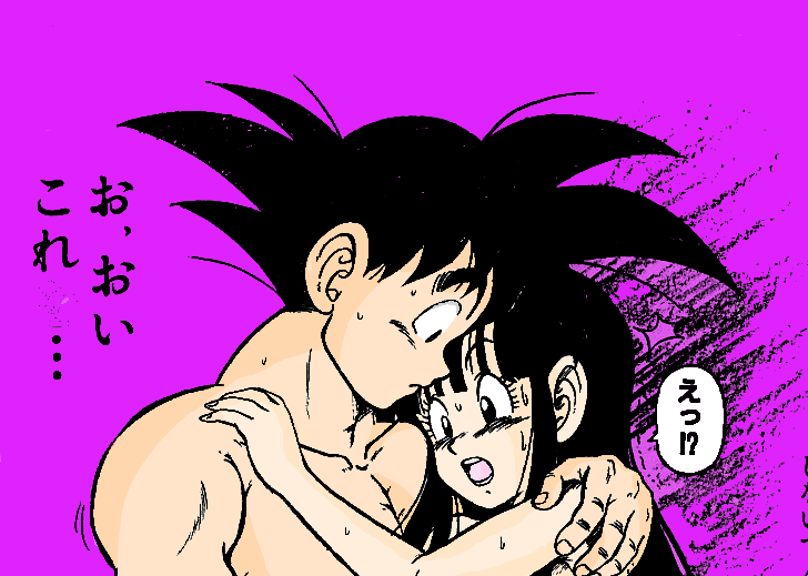Emotion, hendai goku x chi chi love this