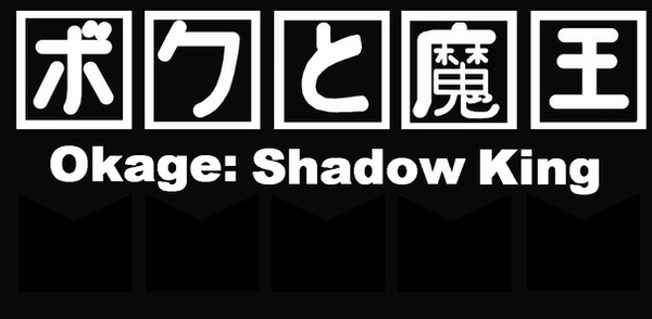 Okage Kanji T-Shirt design by ShadowStanEnvy