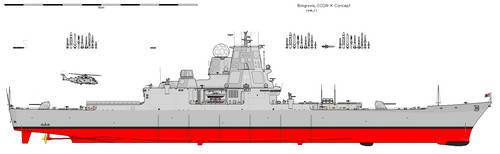 [AU-BG] Bongrovian Navy CCGN-X Concept by Sgt-Turbo