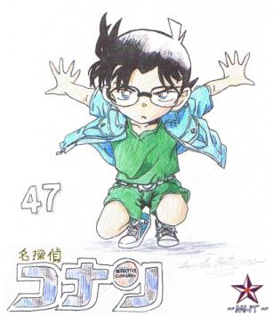 Detective Conan :Vol.47 Cover: by Mahotou