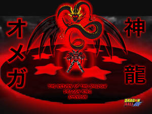 The Return of the Shadow Dragon King, Shenron V2