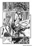 Jade Dragon Book 2 Chapter 4 Pg 50