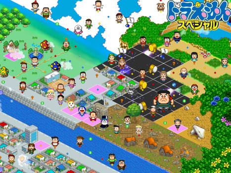 Doraemon Walkers' Townmap