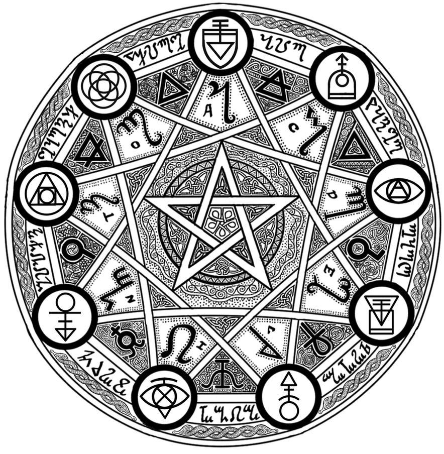 Magic Seal Of 9 By LemonNinja