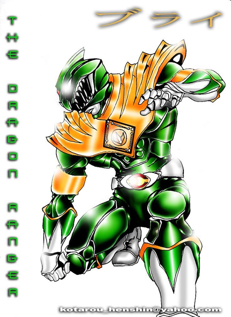 The Dragon Ranger by tendou