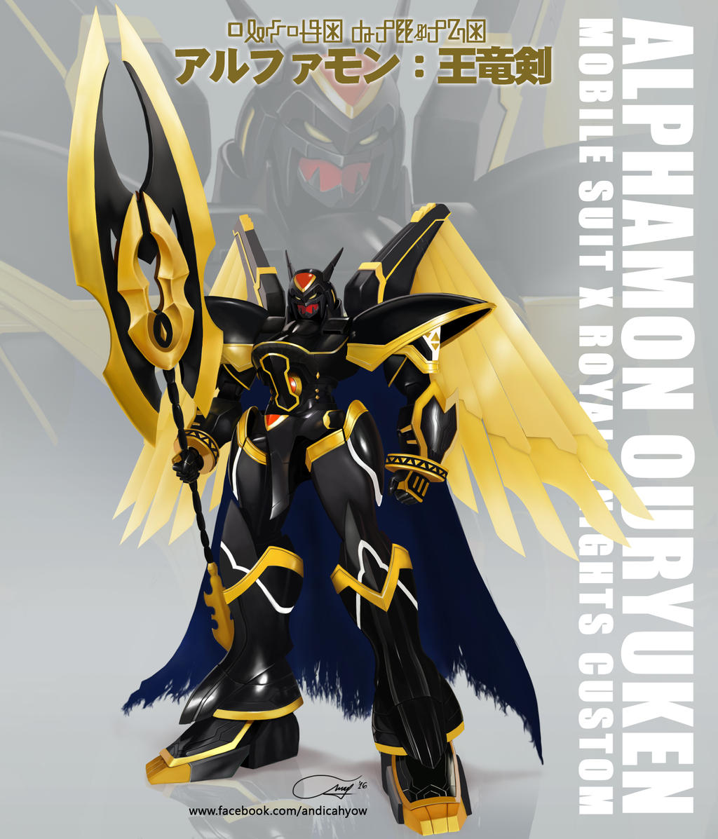 Alphamon Ouryuken | www.pixshark.com - Images Galleries ...