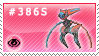 386S - Deoxys (Speed Form)