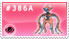 386A - Deoxys (Attack Form) by Kyuubi-DemonFox
