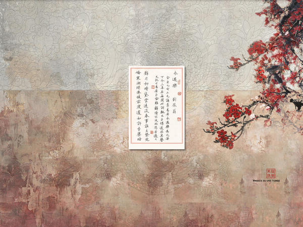 Ancient chinese calligraphy by ohmyivan on deviantart Ancient china calligraphy