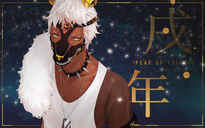 Year of BA*DO by animaiden