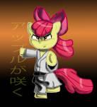 applebloom Karate
