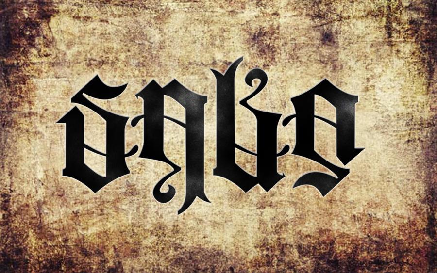 Saka Ambigram by netkids