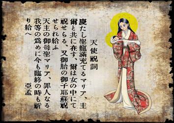 Ave Maria - Hail Mary by dokeshikurai