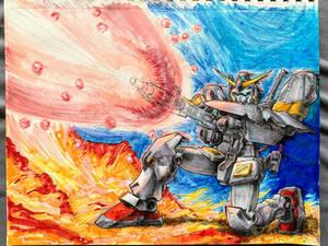Gundam Unit 4 kneecap blaster