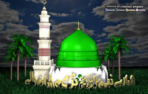 3D Model of Hazrat Muhammad (Peace Be Upon Him)