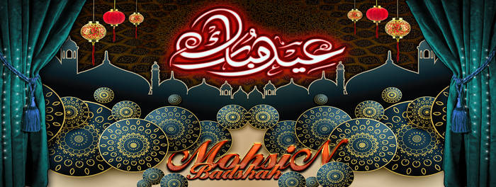 Happy Eid Mubarak Artwork For FB Cover.