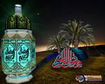 Ramadan-2018 HD Art_02 by MohsinBadshah
