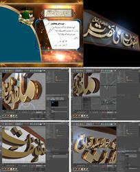 Malfozat-e-Ala Hazrat_Motion Graphics_Identity