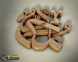 Typographical Letter_Muhammad (Peace-Be-Upon-Him).