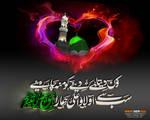 An Islamic 3D Typography Poetry Art. by MohsinBadshah