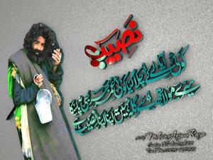 Urdu Poetry_14