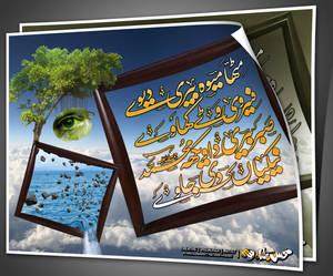 Urdu Poetry_15